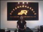 深圳市君瑞仪器设备有限公司