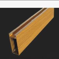 供应木纹色铝型材铝方通天花吊顶