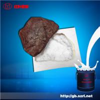 供应水泥构件(制品)模具硅胶