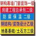 重庆腾鲁建筑安装工程有限公司安徽分公司