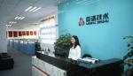 上海谱计技术服务有限公司