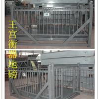 厂家直供电子畜牧秤,畜牧业动态称重秤