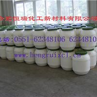 供应环保型印花粘合剂