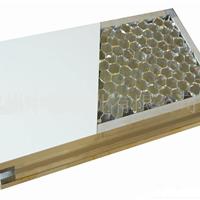 供应江苏盐城150mm纸蜂窝手工净化板