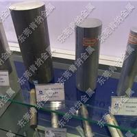 供应7075t651超硬铝板 美国ALCOA 进口铝棒