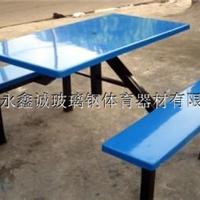 餐桌椅厂家/餐桌椅供应商