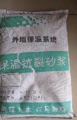 供应厂家批发柳州抗裂砂浆