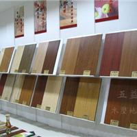 安徽地板厂家