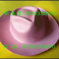 供应EVA热压帽子,EVA热压玩具