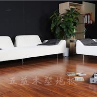 木塑地板 室内木塑地板 低甲醛 不怕水地板