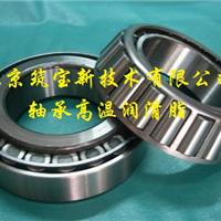 北京车用轴承润滑脂厂家批发包邮