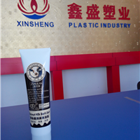 广州鑫盛塑料包装有限公司