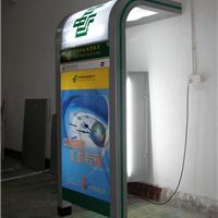 供应邮政银行穿墙式ATM防护罩 ATM机雨棚