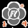 北京市德山线缆有限公司