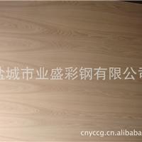 供应木纹彩钢夹芯板(需提前预订)