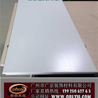 供应广东优质铝合金天花板