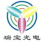 广州瑞宝光电科技有限公司
