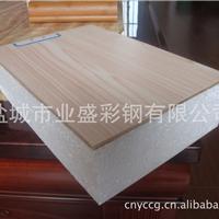 供应江苏盐城木纹彩钢夹芯板