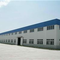 郑州金豹油漆厂