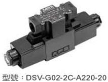��Ӧ7OCEAN̨��������DSV-G02-2C