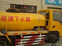 杭州杭星环保工程有限公司