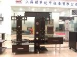 上海�Z梦商贸有限公司
