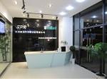 杭州斯培尔冷暖设备有限公司
