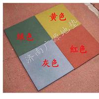 供应各种橡胶地垫,橡胶地砖
