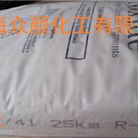 亨斯迈钛白粉RTC30塑料级超耐候性抗粉化