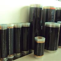 碳晶电热膜 韩国发热膜
