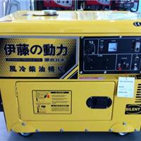 供应5kw三相柴油发电机价格
