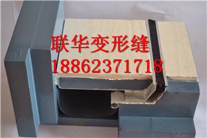 楼地面变形缝厂家直供抗震型楼地面变形缝