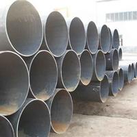 河北众森钢管制造有限公司