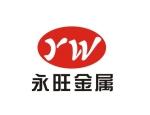 四川省永旺金属丝网制造有限公司
