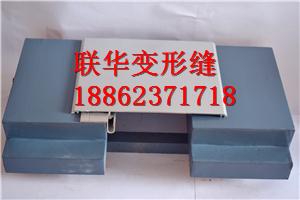 供应重庆变形缝_变形缝生产厂家