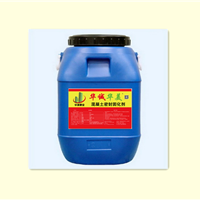 供应混凝土密封固化剂HC22S
