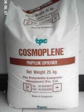 供应无规共聚聚丙烯COSMOPLENE FC9413G