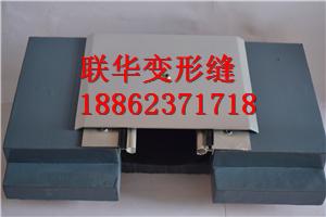 供应铝合金变形缝_上海外墙变形缝