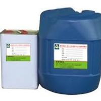 供应复膜铁胶水、金属复膜胶504