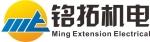 徐州铭拓机电设备有限公司