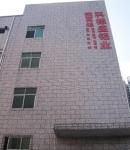 深圳科德盛铝业公司