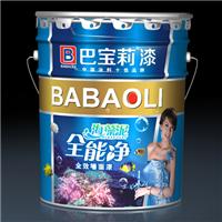 香港名牌产品,巴宝莉漆全国空白区域火热招商