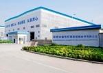 深圳市富佳旺塑胶绝缘材料有限公司