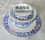 淄博锦盛陶瓷有限公司