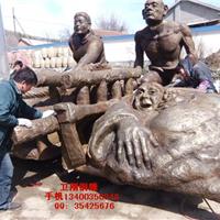 大型园林铜雕塑,铸铜雕塑闯关东