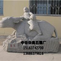 供应石雕牛供应,石雕大象,石雕12生肖
