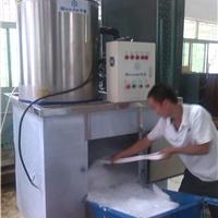 供应3吨片冰机/3吨片冰机价格制冰机厂家
