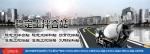 潍坊市智联机械有限公司