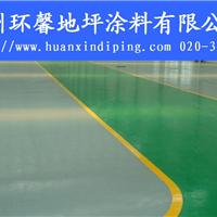 广州厂房地坪漆施工