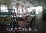 湘潭家家乐厨柜门厂